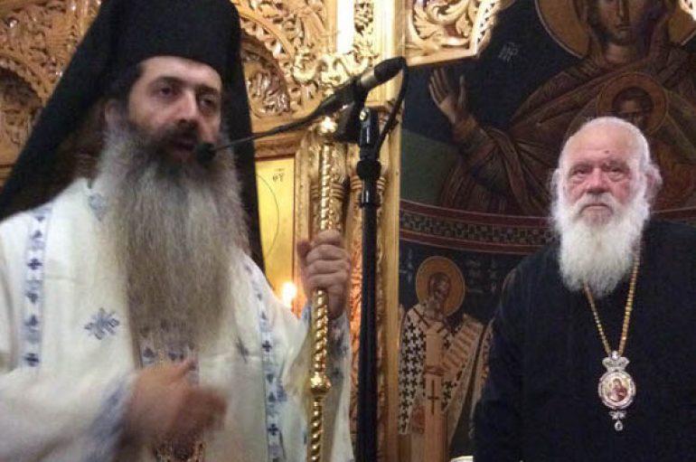 Εορταστικές εκδηλώσεις στην Ι. Μονή Αγίων Θεοδώρων στη Ζάλτσα Βοιωτίας