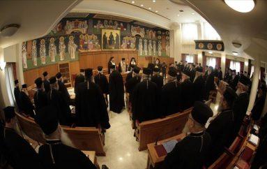 Τί απαντούν κύκλοι της Ιεράς Συνόδου στον Ν. Κοτζιά