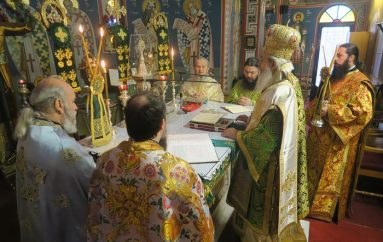 Κυριακή της Τυρινής στην Αγία Βαρβάρα Λαμίας (ΦΩΤΟ)