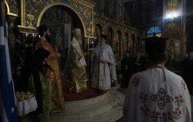 """Φθιώτιδος: """"Ο Αγ. Χαράλαμπος μας διδάσκει να μένουμε αμετακίνητοι στην πίστη μας"""""""