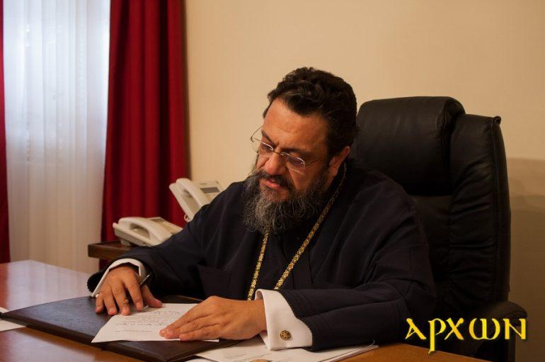 Μεσσηνίας Χρυσόστομος: «Τα άκρα δεν έχουν καμία θέση στην Εκκλησία»