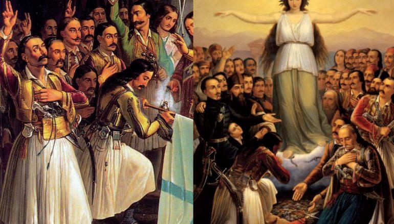 Υποβολή θεμάτων εισηγήσεων Συνεδρίου για την Επανάσταση του 1821
