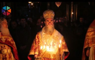 Ο Μητροπολίτης Άρτης στην Ι. Μ. Βατοπεδίου για τον Άγιο Μάξιμο το Γραικό (ΒΙΝΤΕΟ)