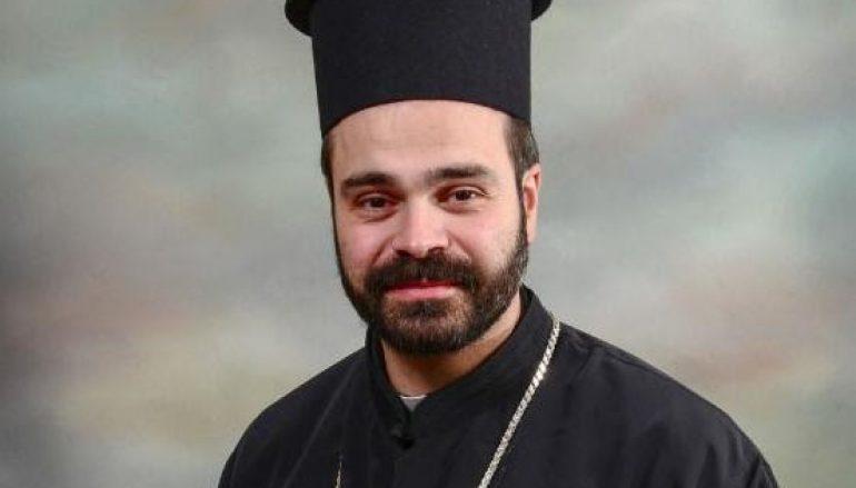 Νέος Μητροπολίτης Σικάγου ο Αρχιμ. Ναθαναήλ Συμεωνίδης