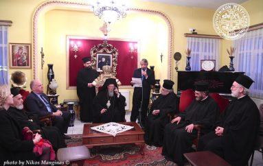 Οικ. Πατριάρχης: «Δεν μπορούμε να απορρίπτουμε και να αποκλείουμε κανέναν»