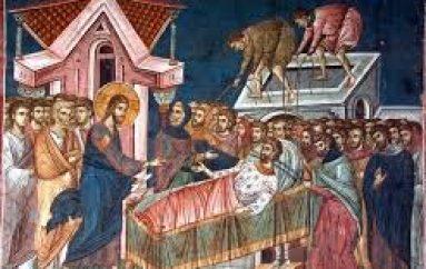 """""""Ο Κύριος Ιησούς Χριστός, ο μέγας ιατρός των ψυχών και των σωμάτων ημών"""""""