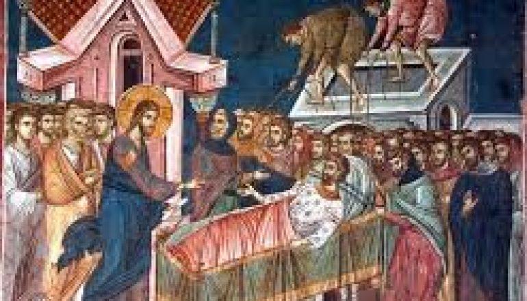 «Ο Κύριος Ιησούς Χριστός, ο μέγας ιατρός των ψυχών και των σωμάτων ημών»