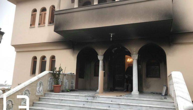 Αποτέλεσμα εικόνας για Επίθεση με γκαζάκια σε γραφεία της Μητρόπολης Νεαπόλεως και Σταυρουπόλεως