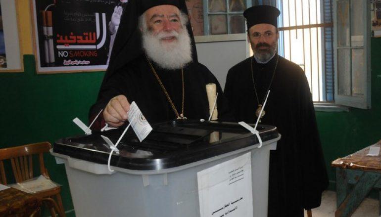 Ο Πατριάρχης Αλεξανδρείας άσκησε το εκλογικό του δικαίωμα την Αίγυπτο