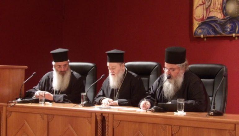 Ο Μητροπολίτης Αλεξανδρουπόλεως ομιλητής στην Ι. Μ. Κορίνθου (ΦΩΤΟ)