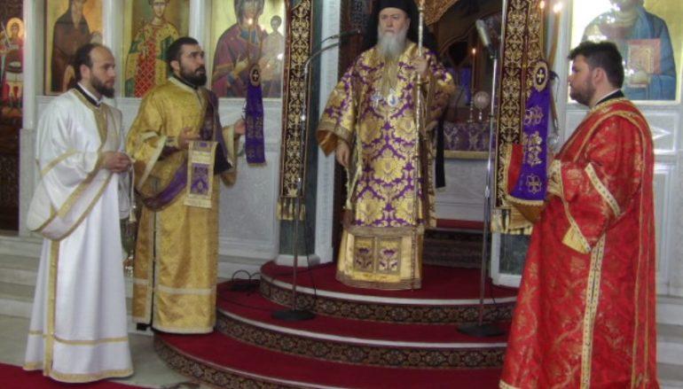 Δ΄ Κυριακή των Νηστειών στην Ι. Μητρόπολη Κορίνθου (ΦΩΤΟ)