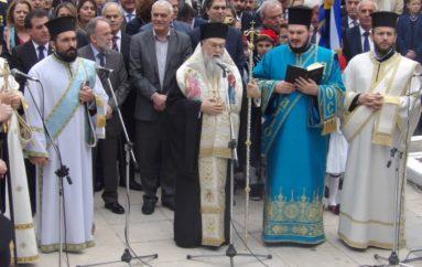Η εορτή της Εθνικής Παλιγγενεσία στην Ι. Μ. Κορίνθου (ΦΩΤΟ)