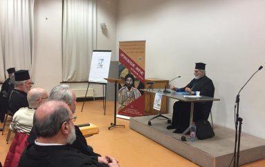 Ομιλία του Πρωτοπρεσβυτέρου Γεωργίου Τσέτση στις Βρυξέλλες (ΦΩΤΟ)