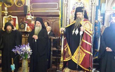 Εκλογή Ηγουμένου στην Ι. Μονή Υπεραγίας Θεοτόκου Φανερωμένης Λευκάδος