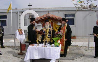 Εγκαίνια Ναΐσκου προς τιμήν του Οσίου Σίμωνος του Μυροβλύτου στο Βόλο