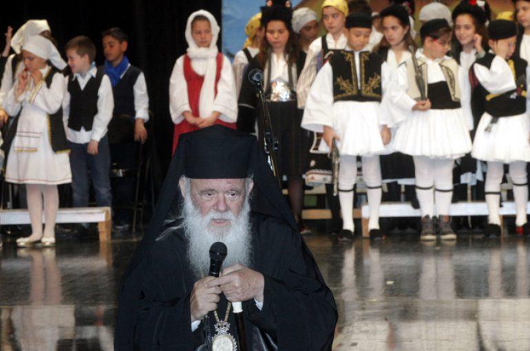 """Αρχιεπίσκοπος: """"Έχουμε ανάγκη να διατηρήσουμε τις ρίζες μας"""" (ΦΩΤΟ)"""