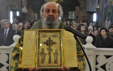 Κυριακή της Σταυροπροσκυνήσεως στην Ι. Μητρόπολη Δράμας (ΦΩΤΟ)