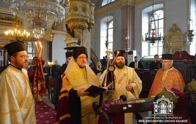 Οι Β' Χαιρετισμοί στον Άγιο Νικόλαο Χάλκης (ΦΩΤΟ)
