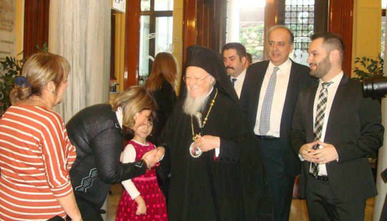 """Ο Οικ. Πατριάρχης στην παρουσίαση του βιβλίου """"Εξομολόγηση για παιδιά"""""""