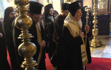 Τρισάγιο για τον Μακαριστό Πατριάρχη Βενέδικτο στο Φανάρι
