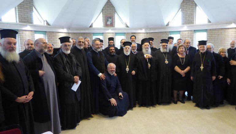 Σύναξη Κληρικών στην Ι. Μητρόπολη Θυατείρων (ΦΩΤΟ)