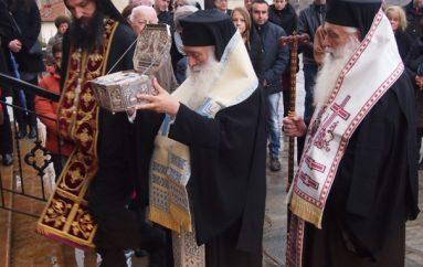 Ιερό Λείψανο του Αγίου Λουκά του Ιατρού υποδέχθηκε η Σιάτιστα (ΦΩΤΟ)