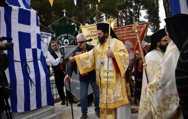 Αποκαλυπτήρια Μνημείου Θυμάτων Θρακικού Ελληνισμού στην Κομοτηνή