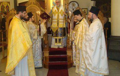 Βελγίου: «Για τους Έλληνες πίστη και πατρίδα είναι θεσμοί αχώριστοι!» (ΦΩΤΟ)