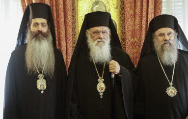 Η Διαβεβαίωση των νέων Επισκόπων Θεσπιών και Ανδρούσης (ΦΩΤΟ)