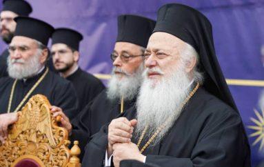 Επιστολή του Μητροπολίτη Βεροίας στον ΠτΔ για το ζήτημα των Σκοπίων