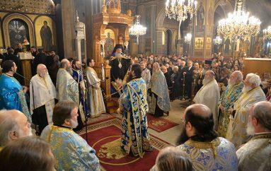 Πανηγυρικός Εσπερινός στον Ι. Ναό Ευαγγελιστρίας Πειραιώς (ΦΩΤΟ)