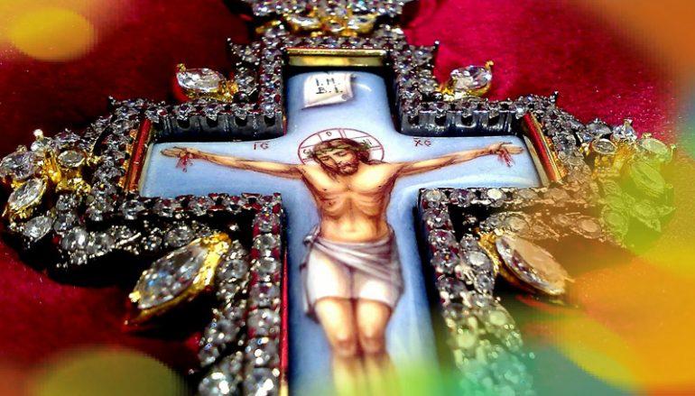 «Τὸν Σταυρόν σου προσκυνοῦμεν Δέσποτα»