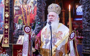 Η εορτή του Αγ. Γρηγορίου του Παλαμά στην Ι. Μονή Προδρόμου Σκήτης Βεροίας