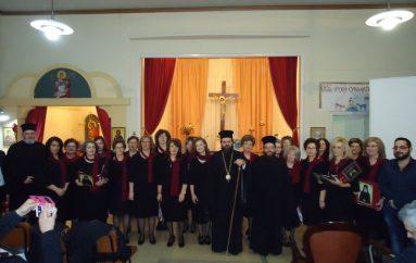 Ιεραποστολική Εκδήλωση στην Ι. Μητρόπολη Μαρωνείας (ΦΩΤΟ)