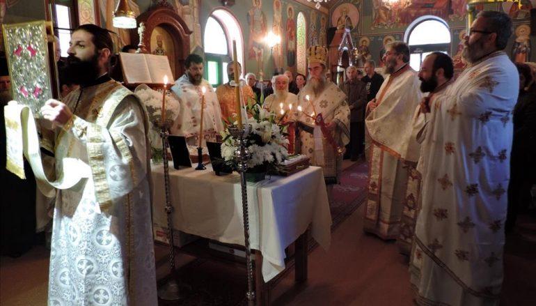 Αρχιερατική Λειτουργία στον Ι. Ναό Τιμ. Προδρόμου Πέρα Καλεντίνης Άρτης