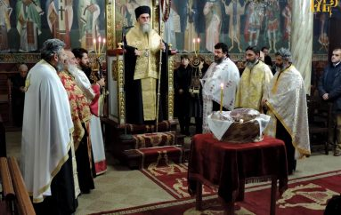 Η εορτή του Αγίου Γρηγορίου του Παλαμά στην Ι. Μητρόπολη Άρτης (ΦΩΤΟ)