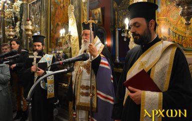 Η εορτή της Εθνικής Παλιγγενεσίας στην Τρίπολη (ΦΩΤΟ)