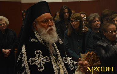 Προηγιασμένη Θ. Λειτουργία από τον Μητροπολίτη Μαντινείας (ΦΩΤΟ)
