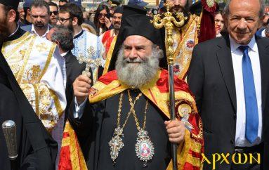 Ενθρονίστηκε ο νέος Μητροπολίτης Μάνης Χρυσόστομος (ΦΩΤΟ)