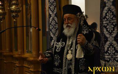 """Μαντινείας: """"Το έλεος του Θεού είναι μεγάλο, αλλά η συνείδησή μας ασήμαντη"""""""