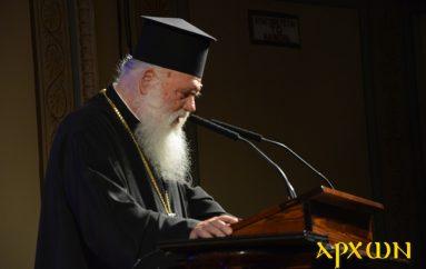 """Αρχιεπίσκοπος: """"Με αγάπη και ενότητα θα ξεπεράσουμε τις δυσκολίες"""" (ΦΩΤΟ)"""