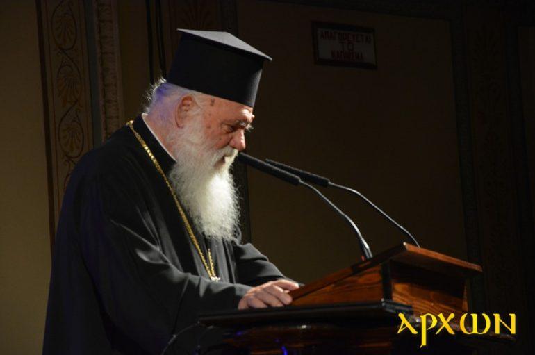 Αρχιεπίσκοπος: «Με αγάπη και ενότητα θα ξεπεράσουμε τις δυσκολίες» (ΦΩΤΟ)