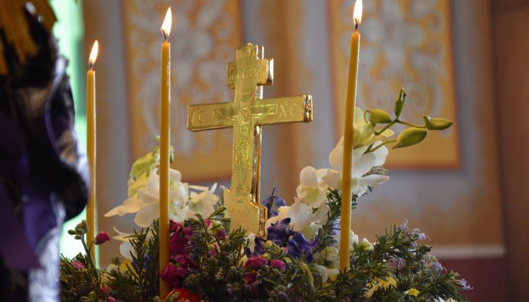 «Προσκυνήσεως ἡμέρα τοῦ τιμίου Σταυροῦ δεῦτε πρὸς τοῦτον πάντες…»