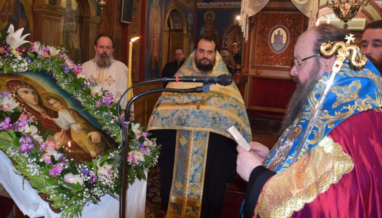 Οι Γ΄ Χαιρετισμοί της Υπεραγίας Θεοτόκου στην Ι. Μητρόπολη Μεγάρων