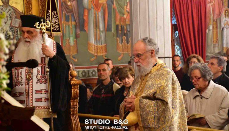 Η Ακολουθία του Ακάθιστου Ύμνου στην Ευαγγελίστρια Ναυπλίου (ΦΩΤΟ)