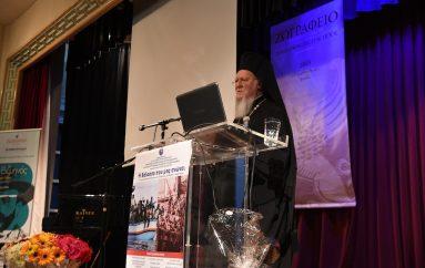 Εισήγηση του Οικ. Πατριάρχη στην Ημερίδα «Η θάλασσα που μας ενώνει»
