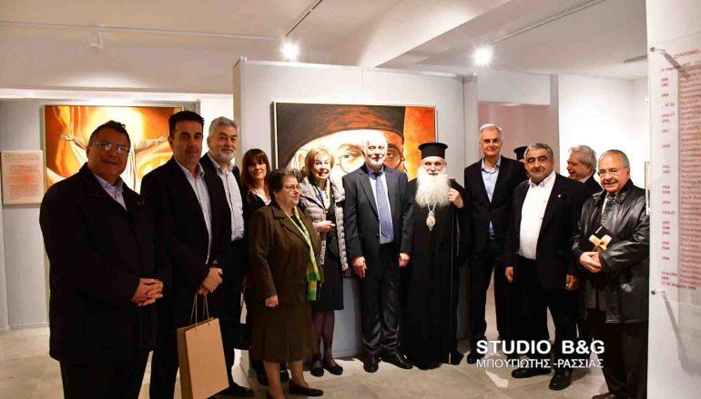 Η Συλλογή Βαρλάμη για τον Όσιο Λουκά στο Ναύπλιο (ΦΩΤΟ)