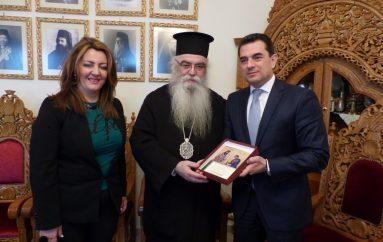 Τον Μητροπολίτη Καστορίας επισκέφθηκε ο Βουλευτής Τρικάλων Σκρέκας