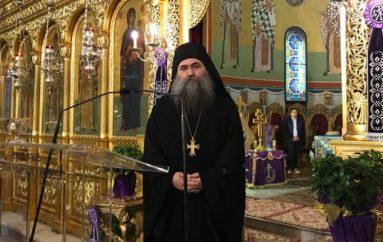 Ο Καθηγούμενος της Ι. Μονής Εσφιγμένου στην Λάρισα (ΦΩΤΟ)
