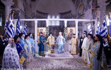 Ο εορτασμός του Ευαγγελισμού της Θεοτόκου στην Ι. Μ. Βεροίας (ΦΩΤΟ)